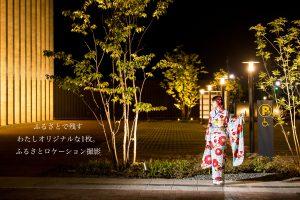 太子町庁舎ロケ撮影